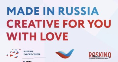 """Special Event Under The Brand """"Made in Russia"""" in the framework of the Berlin International Film Festival and EFM Film Market"""