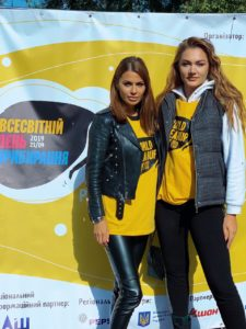 world bloggers awards, world cleanup day, wba, victoria bonya, maria grazhina chaplin