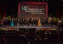 Remise Des Prixau 18e Monte-Carlo Film Festival de la Comedie